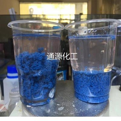 脱色剂印染色废水污水处理去除COD BOD除磷脱色除臭杀菌剂净水剂