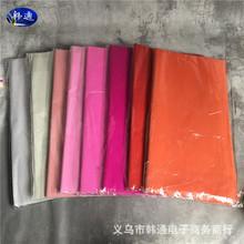 单色普通棉纸材料鲜花包装纸鲜花卡通花束包装材料?#36824;?#32440;材料批发