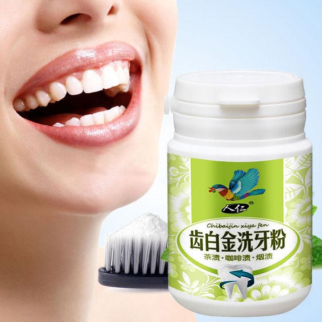 人仁牌美白牙齿靓白洗牙粉 黄牙烟牙牙结石 洁牙素牙白粉50克P419