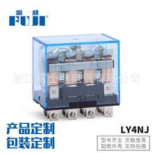 FUJI/富继时间继电器LY4NJ 电磁继电器 小型功率继电器电流5A