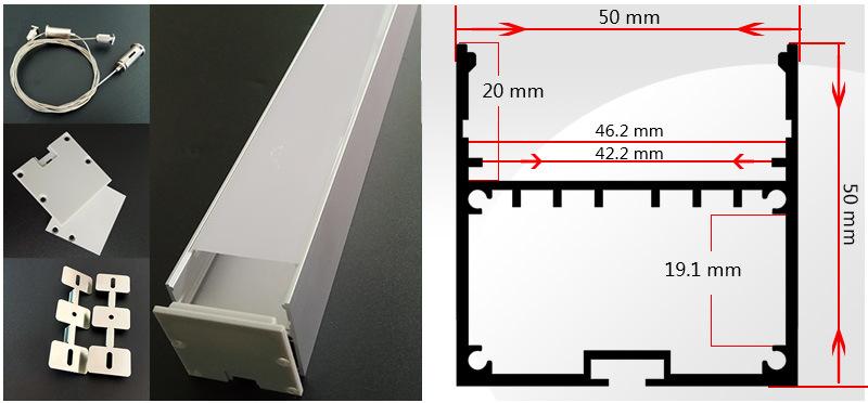 线条灯外壳KG5050CAD尺寸图