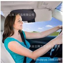 廠家直銷汽車遮陽擋新款擋光板抗炫光炫目擋板擋光鏡車載遮陽護眼