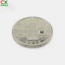 钕铁硼强力磁铁D4x1mm 稀土磁铁强磁吸铁石 4*1圆形小磁片