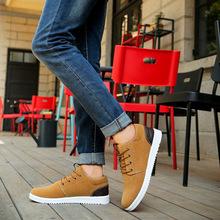 批发男士休闲鞋2020潮流百搭舒适平底单鞋加厚棉鞋保暖青年运动鞋