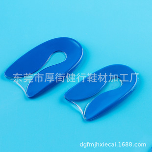Silicone U-shaped cushion, heel protection pad, increased insole, transparent invisible shock absorption, heel pad, heel shock absorption