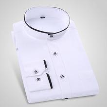 男中华立领长袖衬衫 男士棉质修身免烫商务休闲圆领占领男装衬衣
