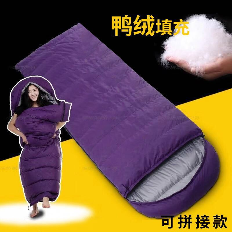 羽绒睡袋户外冬季成人超轻室内加厚保暖野营鸭绒睡袋信封式可拼接