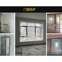 油漆涂刷透明 喷涂墙面遮蔽膜自粘保护膜美纹纸 家具美纹纸防护薄