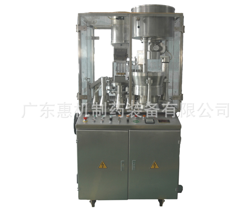 ZJT-20A AUTOMATIC CAPSULE FILLING MACHINE