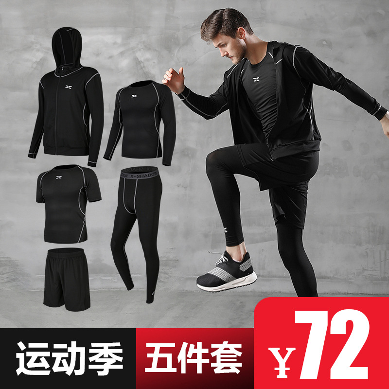 Sports Suits Gym Suits Quick-drying Clothes Quick-drying Pants Five-piece Suit