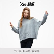 十三行女装潮牌2019秋季新款字母贴布长袖纯棉T恤上衣