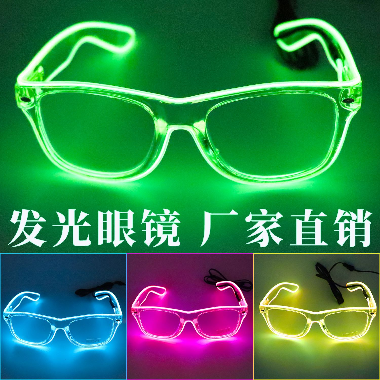 LED发光眼镜 声控太阳镜雷朋电音节酒吧蹦迪派对狂欢夜EL抖音神器