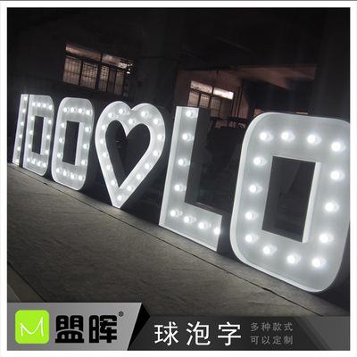 户外大型发光字定做定制晚会发光标语字个性发光文字球泡字母定制