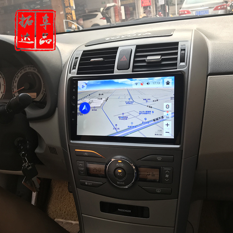 07-13 Toyota Corolla Navigation Intelligent Android Car Voice Voice Control Large Screen Navigation Integrated Machine