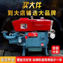 常州拖拉机 柴油机 单缸发动机12匹15匹18匹马力柴油机水冷全系