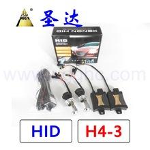 【020-32636365】跨境品质 HID氙气大灯 双氙气灯 H4-3 55W 6000K