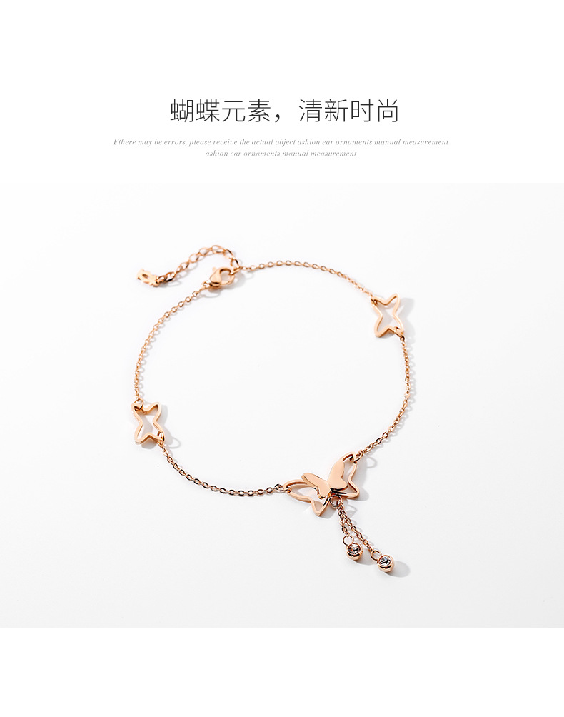 New Butterfly Pendant Fashion Exaggerated Titanium Steel Anklet women Korean Simple Footwear NHPP201939