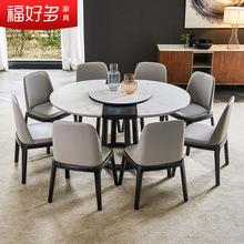 伸縮餐桌椅組合圓形飯桌折疊家用小戶型北歐餐桌實木桌子現代簡約