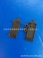 光纜1分八分支器(外徑42.6*17.6*7)、光纜掛勾、六位卡座、直熔盤