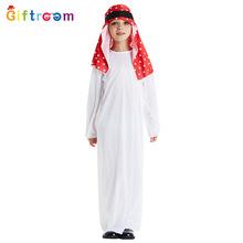 狂欢节中东酋长男童白红阿拉伯cosplay服装派对服饰话剧舞台表演
