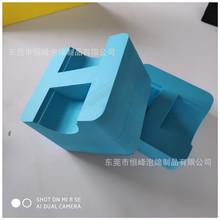 成型推荐  彩色墙体广告印章海绵材料 防晒防冻EVA雕刻广告牌