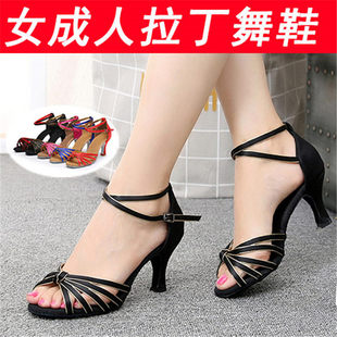 Women's Latin dance shoes Adult dance shoes Practicing shoes High-heeled soft-soled ballroom dancing shoes