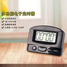 厨房定时器学生学习提醒器静音电子秒表番茄钟闹钟记时器倒计时器