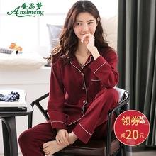 春秋季睡衣女士纯棉长袖秋冬韩版可爱全棉可外穿春秋款家居服套装