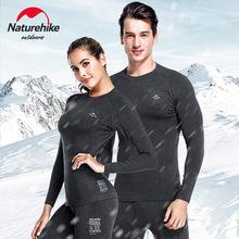 Naturehike挪客速干內衣褲套裝男女健身滑雪功能內衣吸濕保暖內衣
