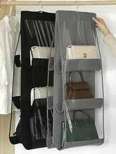 Túi lưới hai mặt dày sáu túi lưu trữ túi đa chức năng lưu trữ túi treo túi phân loại túi lưu trữ Túi treo