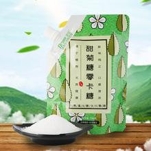 植物提取甜菊糖零卡糖 烘焙蜜饯固体饮料调味料专用高甜度甜菊糖