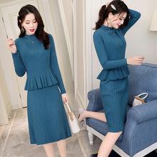 針織衫兩件套裝長袖連衣裙早秋外穿毛衣女修身顯瘦洋氣質秋冬裙子