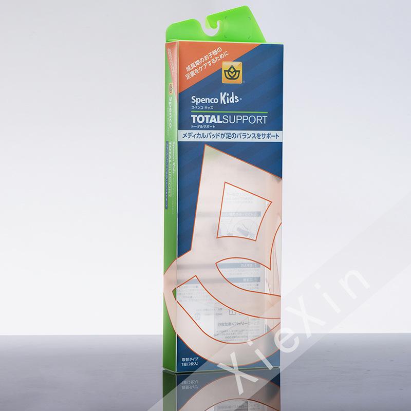 PVC透明胶盒定制 厂家直销PVC盒子透明塑料胶盒 长方形PVC礼品盒