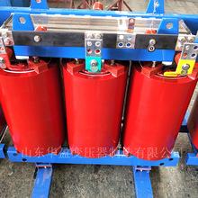 光伏隔离干式变压器SGB11干式变压器 厂家直销