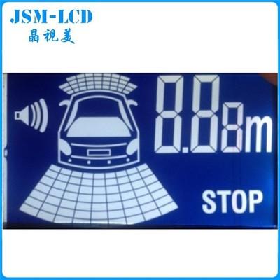 供应倒车雷达液晶屏、车载LCD龙8国际登录、可订制