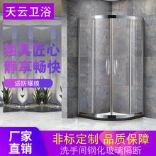 佛山厂家批发304不锈钢钻石型淋浴房 移门式淋浴屏沐浴房隔断