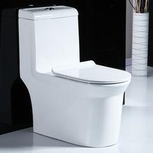 新型智能节水卫生间普通马桶 家用酒店卫浴大冲力静音陶瓷坐便器
