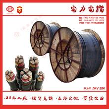電線電纜zr-yjv3*4 yjv22電力電纜 銅芯國標3芯 阻燃低壓鎧裝地埋