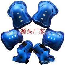 兒童護具6件套裝護膝護腕護肘寶寶運動平衡車小孩輪滑溜冰鞋護具
