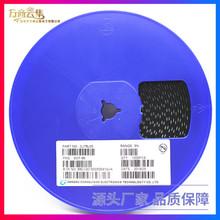 三端稳压管CJ78L05 78L05 SOT-89 稳压管 贴片三极管 进口芯片