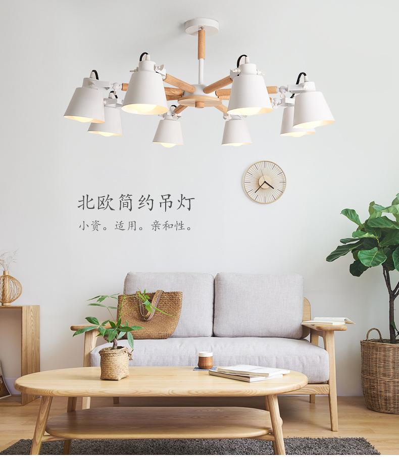北欧风格马卡龙客厅灯简约创意可调节卧室书房灯具后现代餐厅吊灯