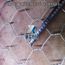 定做格賓網護墊河道石籠網擋土墻不生銹六角網護坡網雷諾護墊網