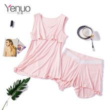 也诺新款莫代尔月子服夏季孕妇睡衣时尚卷边哺乳背心孕妇短裤套装