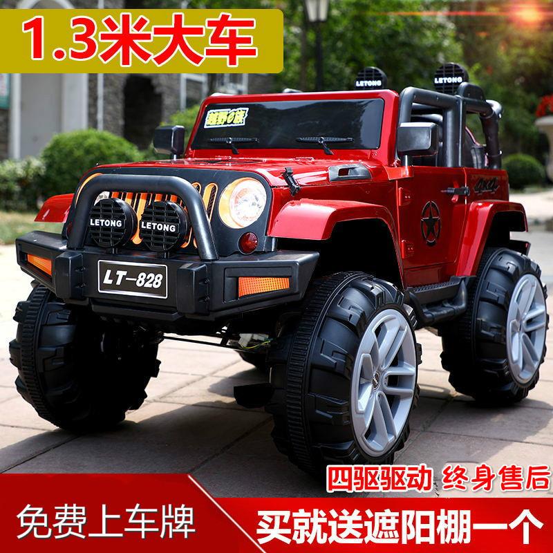 新款牧马人电动车四驱遥控四轮小汽车可坐人大号越野车儿童玩具车