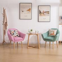 北欧布艺沙发懒人卡座简易家具单人靠背椅chair洽谈奶茶阳台桌椅