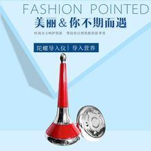廠家直銷逆磁導入儀磁力微振導入儀陀螺微震磁力美容儀美容導入儀