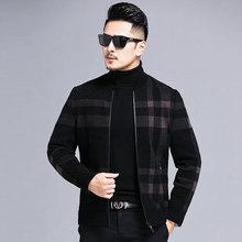 毛呢夹克男2019秋冬新款男士羊毛外套加厚男装短款