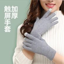 冬季情侶男女通用戶外防寒毛絨分指針織毛線保暖手套手機觸屏手套