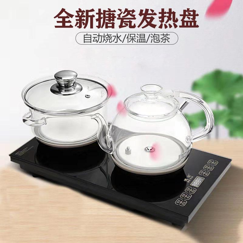 新款搪瓷发热盘底部上水电烧水壶电茶炉 全自动智能防干烧电水壶