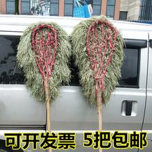 双十二塑料丝环卫竹大扫把马路学校加大加宽扫帚公路工厂物业清